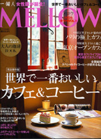 mellow_h1.jpg