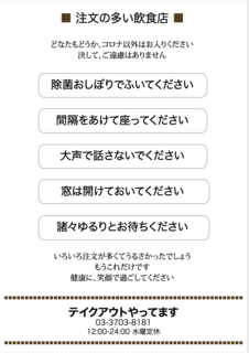 スクリーンショット 2020-10-22 0.15.43.png