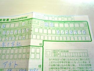 P1030822.JPG
